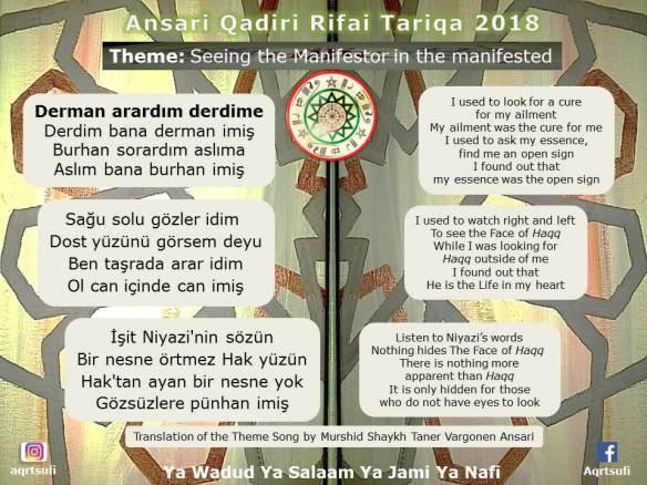 aqrt theme song 2018